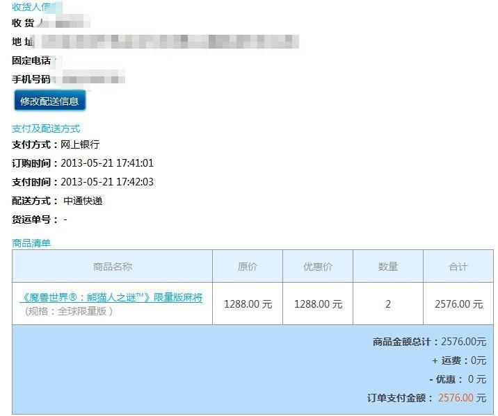 QQ图片20130521204035_副本.jpg
